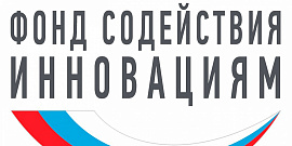 "Kaliningrad companies became the winners of the ""Start"" and ""Support of youth innovative creativity centers"" FASI competitions"