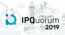 April 10-12, the Kaliningrad Region will host the IPQuorum 2019 International Strategic Forum on Intellectual Property.